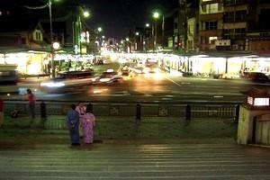 Japonia-nocą [MINIATURY]