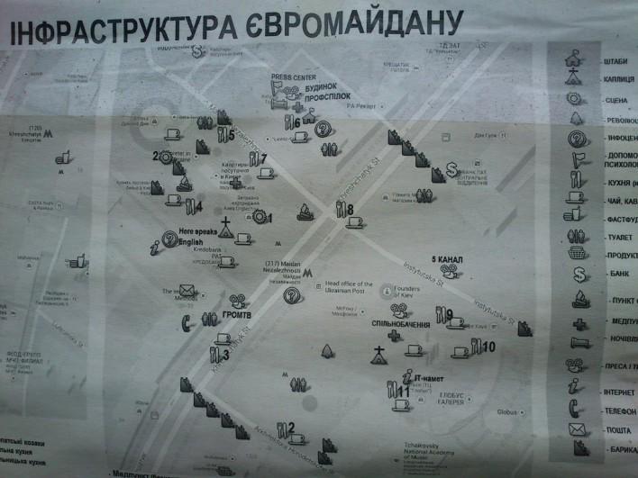 Euromajdan doczekał się także mapy. Łatwiej znajdziemy toalety, punkty gastronomiczne, siedzibę. Czyżby ułatwienie dla zwiedzających? Fot. Monika Szot