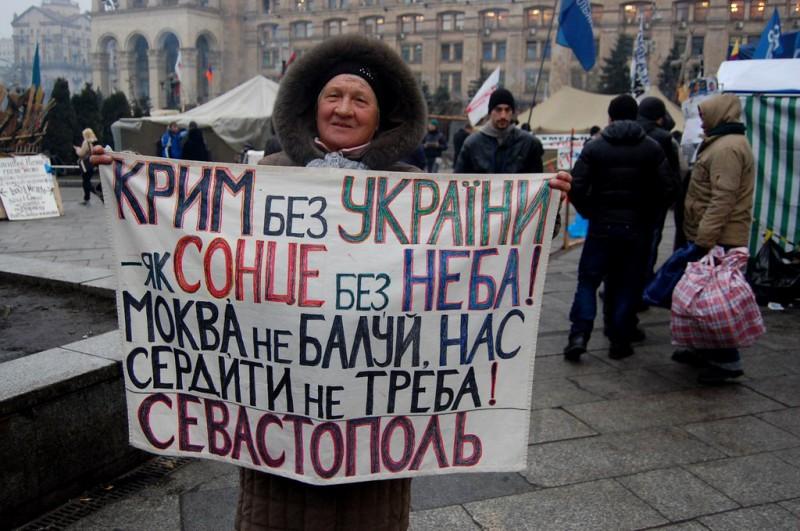 """""""Krym bez Ukrainy jak słońce bez nieba"""". Fot. Marcin Piskorski"""