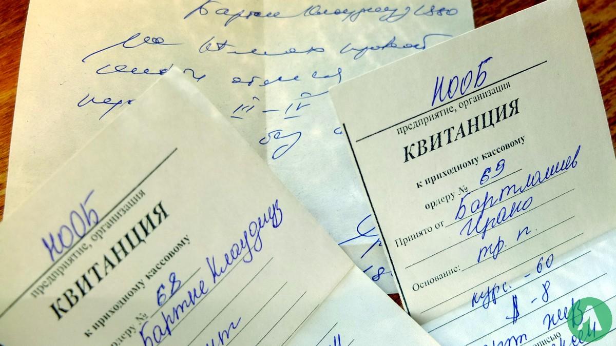 rtg kirgistan