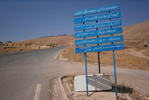 Jak jest w irackim Kurdystanie?